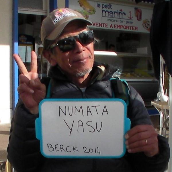 Numata Yasu
